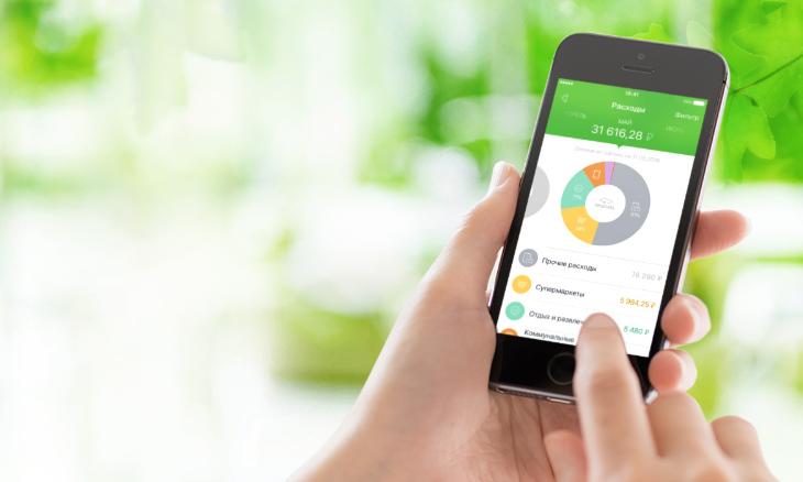 Как проверить баланс, остаток на сберкнижке, счете или вкладе в Сбербанке через Сбербанк Онлайн